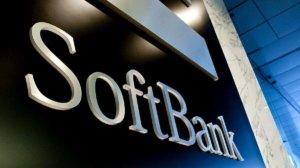 软银拟砸400亿美元投资印尼开发新首都