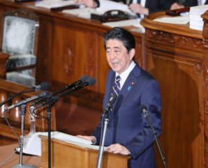 日本首相施政方针演说将强调年内实施社保改革