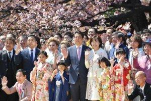 内阁府因赏樱会名单问题处分6名干部