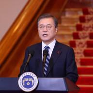 详讯:文在寅新年贺词提出欲改善日韩关系