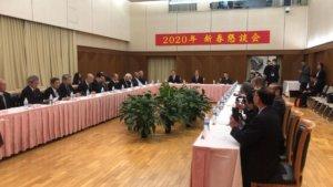 中国驻日本大使馆举办2020年日本专家代表新春座谈会
