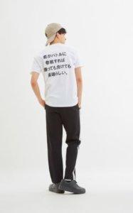 《传说对决》再跨界合作携手日本潮衣推出联名产品