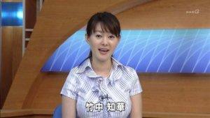 身材太好被投诉!NHK女主播遭呛「下流」 辞职改拍写真
