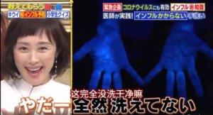 洗手只花十秒中跟没洗一样!日本医师曝:五步骤才算洗干净