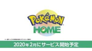 《宝可梦》云端服务「Pokémon Home」2月即将推出!《宝可梦剑.盾》最新DLC公开