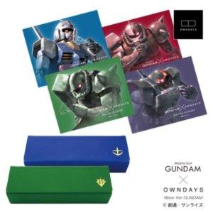 《机动战士钢弹》×OWNDAYS联名眼镜即日全台限定门市发售