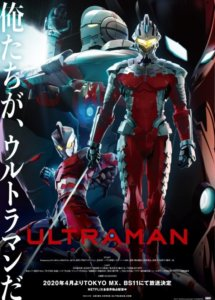 Netflix人气动画改编《Ultraman 超人力霸王》改编游戏公开!事前登录即日起同步展开