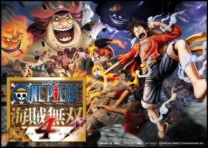 《One Piece 海贼无双4》死亡医生「罗」&海贼女帝「汉考克」三国无双追加服装公开