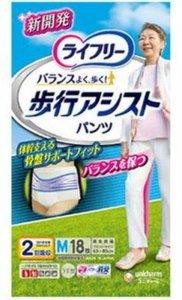 尤妮佳将发售辅助老人步行的纸尿裤