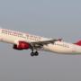 中国游客取消行程将影响吉祥航空上海至鸟取米子航线
