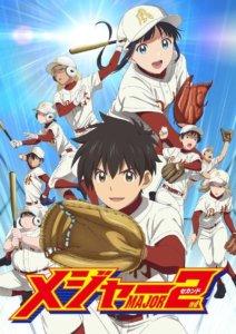 动画《棒球大联盟2nd》第二季公布新声优、新制作人员,4月4日播出