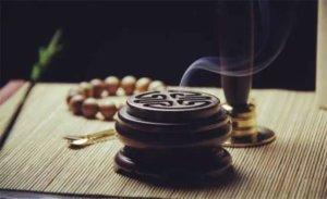 禅宗智慧与人间佛教