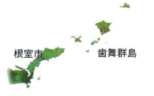 北海道渔船被俄有关部门带走 船上有6人