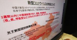 中国巴士旅行团曾利用成田和关西机场