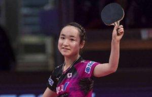 快讯:伊藤美诚等入选东京奥运日本女乓国家队