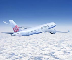 中华航空将在台湾高雄至香川高松间营运定期包机
