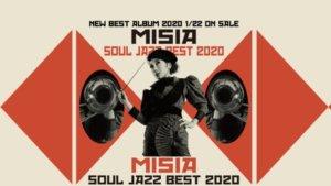 MISIA睽违七年精选专辑,同步收录与堂本刚合作新曲!