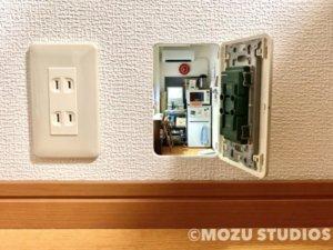 插座里藏了什么?日本艺术家创造「小人秘密基地」 网友赞高品质