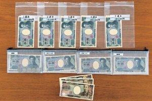 善用零钱存款机日本网红教「薪水袋储蓄法」