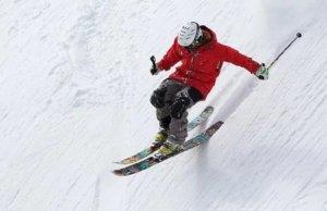 下仓渡假村滑雪场