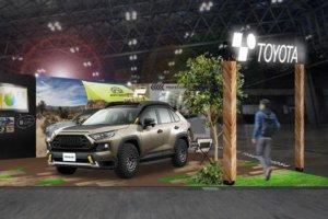 恶劣环境专用!Toyota RAV4 Adventure Gear将于东京改装车展概念现身