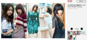 日本年度人气写真美女TOP1现役大学生「想变成坛蜜!」