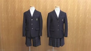 日本濑高小学顾及LGBT 新制服谁都可穿裙或裤