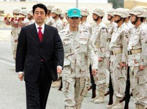 美国有我也要有日本欲将航空自卫队冠上「宇宙」