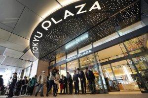 「东急PLAZA」重回涩谷,打造最有大人味的时尚空间