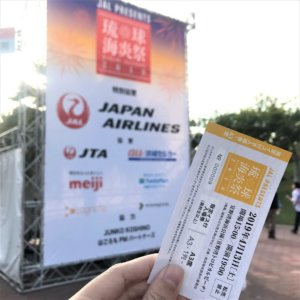 日本最早花火大会!2020冲绳琉球海炎祭懒人包