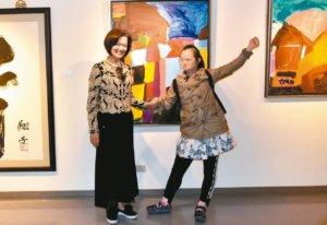 台日国际艺术文化交流展唐氏症女孩「精灵的对话」