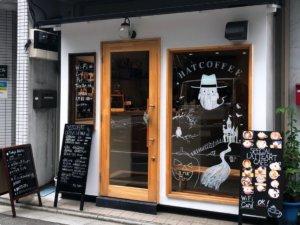 自选超强3D咖啡拉花!日本超高人气HATCOFFEE为你带来各种可爱拿铁拉花艺术