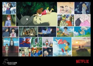 跟着龙猫去冒险!21部吉卜力工作室经典作品即将登上Netflix