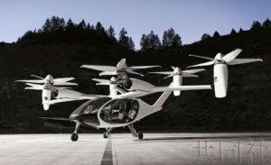 丰田向美企出资近4亿美元涉足空中移动业务