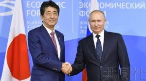 日本前安保局长称俄方要求和平条约不含领土问题