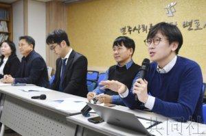韩国原劳工代理律师等提议设多方协议会