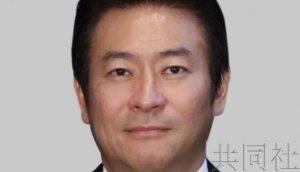 涉嫌行贿的中企方面或携巨额日元现金入境
