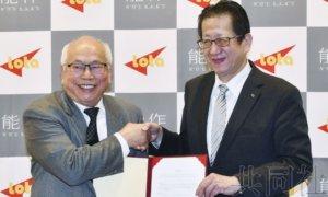 日本富山铸件企业在台湾新设合资公司
