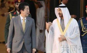 阿布扎比向日本优先供应原油限度增至130万千升