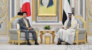安倍与阿联酋王储会谈 确认对日稳定供给原油