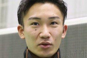 详讯:羽毛球选手桃田遭遇车祸鼻子骨折