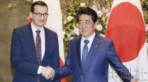 安倍与波兰总理就能源合作达成一致