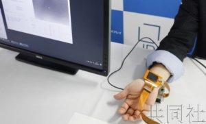 JDI等开发同时测指纹和血流的传感器