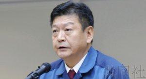 """东电社长称福岛处理水将以""""贴近当地""""形式处置"""
