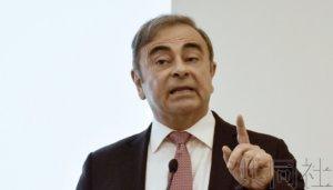详讯2:戈恩开记者会主张清白 批评日本司法制度