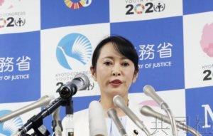 日本法相召开记者会回应戈恩主张