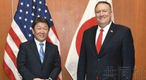 分析:日美韩确认加强合作 美军驻留费谈判是难题