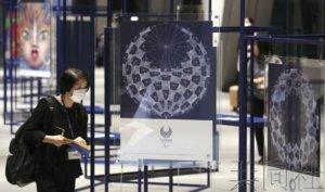 东京奥运会和残奥会20幅官方海报亮相
