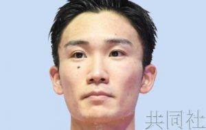 详讯:桃田贤斗力争3月重回赛场