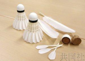 话题:日本羽毛球深受信赖 八届奥运均为比赛用球